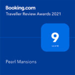 pearl2021